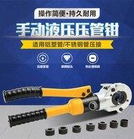Hydraulic Pex Pipe Tube Crimping Tool CW 1632 Floor Heating Pipe Plumbing Pipe Pressure Pipe Clamp 10T