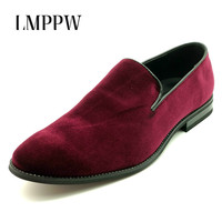 England Fashion Men S Shoes Genuine Leather Loafers Velvet Slip On Wedding Shoes High Quality Men