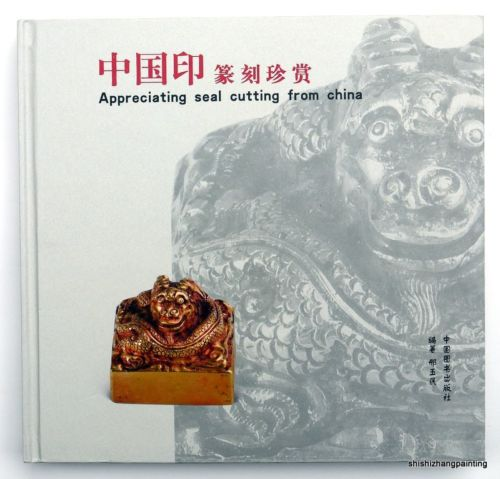 Chinese Book Appreciating Seal Cutting From China Master Stone Carvings Art New