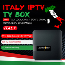 Buy smart iptv code france and get free shipping on AliExpress com