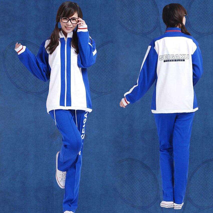 Popular School Uniform Coats-Buy Cheap School Uniform
