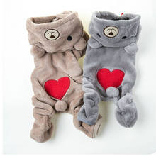 Jumpsuit Jumpers Outfit Bear Small Pet Dog Clothes Fleece Clothing with Hoodies Teddy Autumn Winter Puppy Apparel Dog Costume(China)