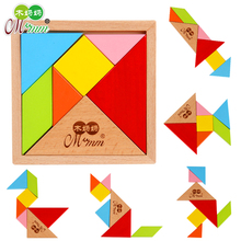 2016 New Arriving Hot Intellectual Seven Pieces Wooden Jigsaw Puzzle toys Montessori Teaching Children's Educational Toys