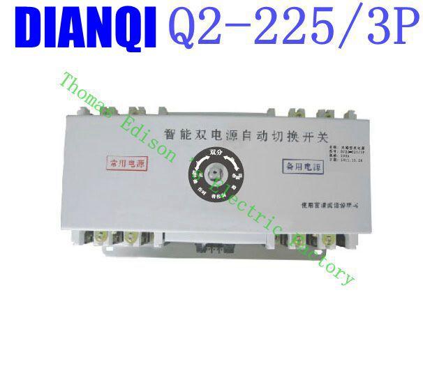 3Р РНКБ 225a испытания К2-225/3Р Тип двоевластие Автоматический переключатель перехода