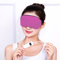 USB Sleep Mask Hot Compress Eyeshade Steam Electric Eye Care Health Massager Eyes Protection Ice Massage Mask Eye Therapy