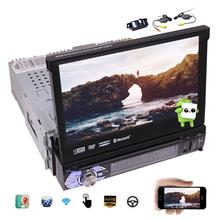 Free Wireless Rear Camera+Android 6.0 1Din Touchscreen Car DVD Player In Dash GPS Navigation Car Stereo Bluetooth FM Radio Audio