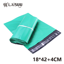 50pcs 18*42cm/7*16.5 inch Teal High Quality Poly Mailer Plastic Shipping Bags Mailing Envelope Online Shopping Bags