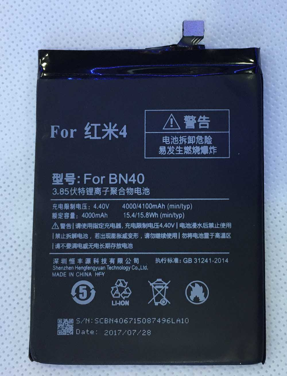 HFY BN40 For Xiaomi Redmi 4 Pro for 3G RAM 32G ROM Edition <font><b>cellphone</b></font> <font><b>4000mAh</b></font> BN 40 Battery