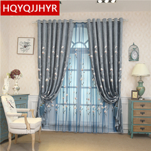European pastoral high quality chenille embroidery blackout curtains for the living room luxury custom hotel