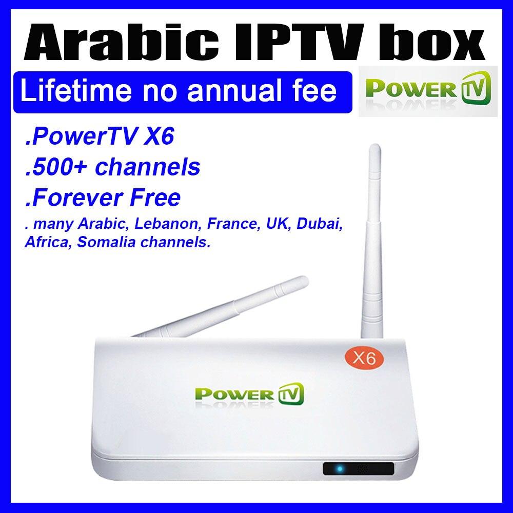 Frete Grátis! arábica Caixa de IPTV Android TV vida livre nenhuma Taxa Mensal, 500 + canais de IPTV Árabe Francês Somali Europa esporte