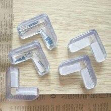 4 шт Детские силиконовые защитные углы для стола, защита от краев, защитные углы для детей