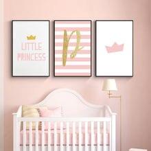 Настенные художественные Плакаты для детской комнаты девочек