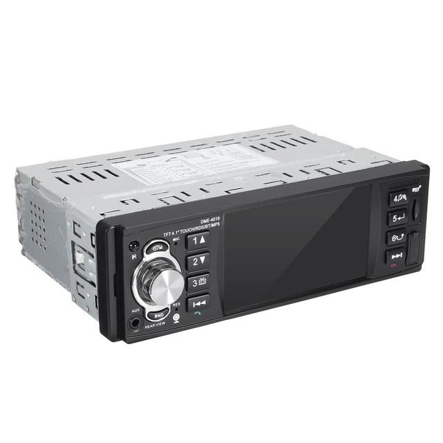 Nueva 4.1 Pulgadas Bluetooth AM FM Reproductor de MP3 del Coche Aux Audio Estéreo En El Tablero de Pantalla Táctil MP5 USB Apoyo la Tarjeta DEL TF