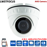Mini Analog HD Camera Metal Dome CCTV Camera 1MP AHD Camera 720P Security IR 20M Nightvision