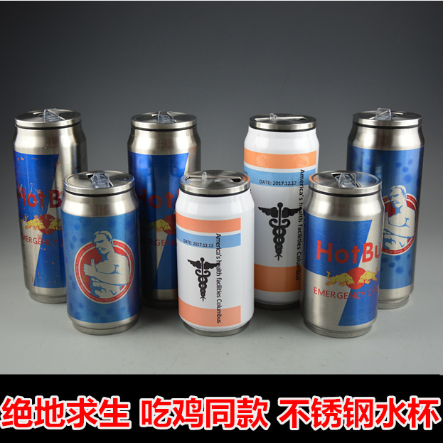 Action-Figure Chicken Pain PUBG Model-Toy Dinner Cans Water-Cup Energy Drinks Stainless-Steel