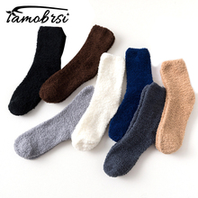2018 New Style Autumn Winter Thick Casual Women Men Socks Solid Thickening Warm Terry Socks Fluffy