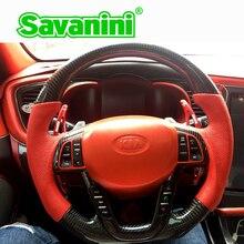 Savanini алюминиевые подрулевые лепестки DSG сдвиг весло переключения передач расширение для Kia K5 Оптима(2011-2012) Авто Стайлинг