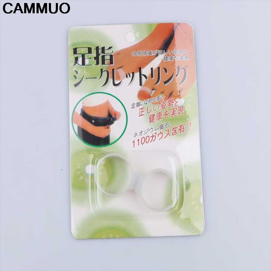 2 ピース/ペア磁気トーリング治療痩身製品体重を減らすバーン脂肪脂肪シリコーン足マッサージ