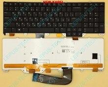 R5 klavye 0R klavye