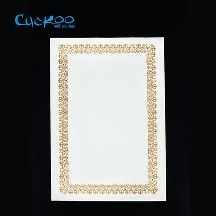 Купить с кэшбэком CUCKOO DIY typesetting nolverty Gilt border A4 printable thick paper 15 sheets/bag paper for children/employee