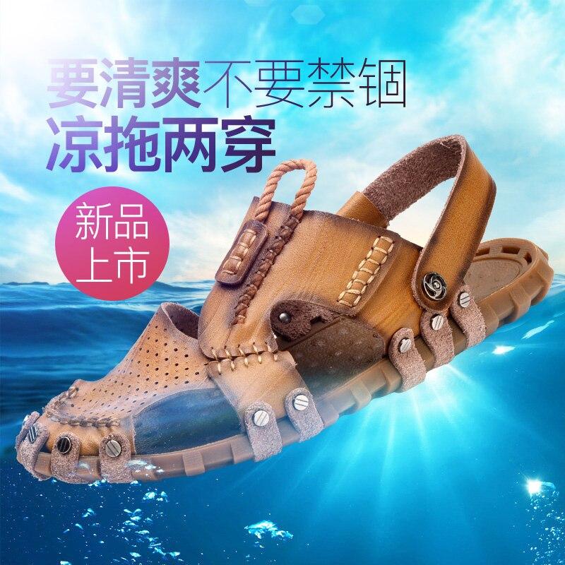 2017 nouvelles sandales en cuir hommes shoes sandales hommes en plein air d'été shoes hommes slip patauger plage shoes