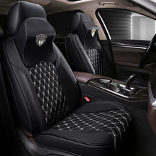 General Car Seat Cushion Car Styling Car Seat Cover For lada priora subaru impreza alfa 147 lamborghini lada granta volvo v50