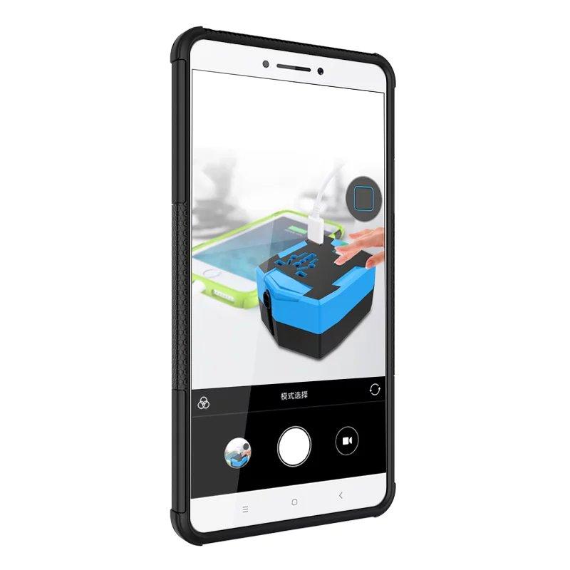 Xiaomi Mi MAX Case TPU- ի և PC- ի կրկնակի զրահապատ - Բջջային հեռախոսի պարագաներ և պահեստամասեր - Լուսանկար 6