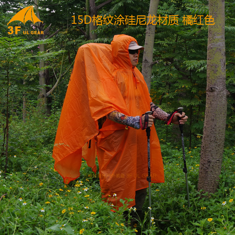 3F UL GEAR Single Person Ultralight Hiking Cycling Raincoat Outdoor Awning Camping Mini Tarp Sun Shelter 15D Silicone 3