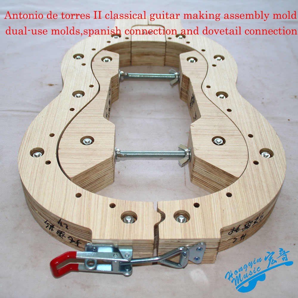 Antonio de Torres II Classical Guitar Making Assembly Mold Dual-use Type Guitar Making Molds Composite Board Wood Iron