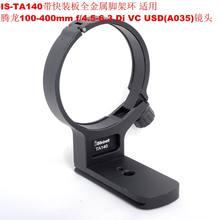 Treppiede in metallo Montaggio Del Collare Anello Adattatore per TAMRON 100-400mm f4.5-6.3 Di VC USD (A035) macchina fotografica