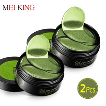 MEIKING Collagen gel Eye Mask set Anti-Puffiness Remover Dark Circles Hyaluronic Acid Moisturizing Anti-Aging Patches 60pc*2