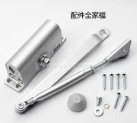 Automatic Casting Aluminum Mini Door Closer Small Option Fitting For Door 25 45 KGS