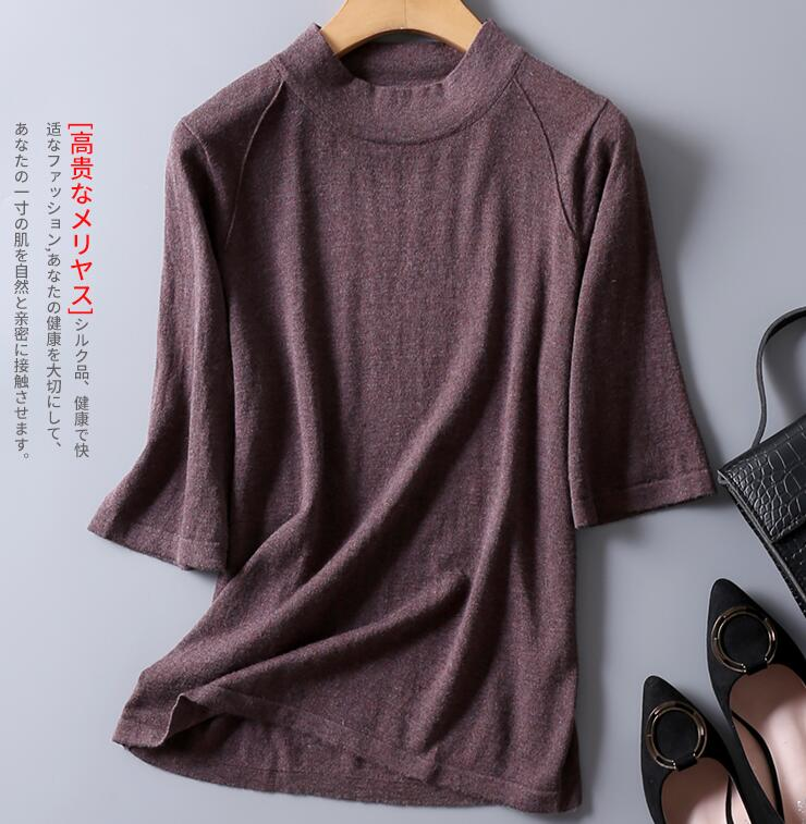 Good Quality 85% Silk 15% Wool High Neck Half Sleeve Pullover Top Sweater M-2XL SG317