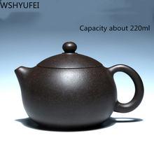 Yixing замок воды чайник 220 мл фиолетовый песок xi shi Чайник