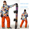 Gsou Snow Ski Suit For Men Snowboard For Men S Jacket Ski Suit Camp For Horse