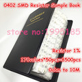 0402 SMD Резистор Книга Образца 170values * 50 шт. = 8500 шт. 1% 0ohm к 10 М Чип Резистор Ассорти комплект