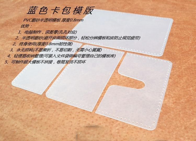 ⊹DIY artesanía de cuero cartera bolsa patrón de costura PVC ...