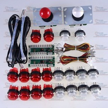 Arcade DIY Bundle Kits with USB Encoder Board adapter support 5V LED Push Button Arcade Joystick for PC MAME Game Rocker Console