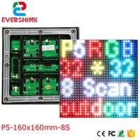 160*160mm 32*32 pikseli Wodoodporna Odkryty 1/8 Skanowania SMD 3w1 kolorowy P5 wyświetlacz LED RGB paniel wyżywienie cena