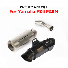 Motorcycle Exhaust Slip-on System Escape Muffler Tip Can Pipe Connect Section Link Tube Pipe Middle Mid Pipe for Yamaha FZ8 FZ8N fz1 motorcycle carbon fiber exhaust pipe middle mid link connect tube slip on whole set pipe for yamaha fz1
