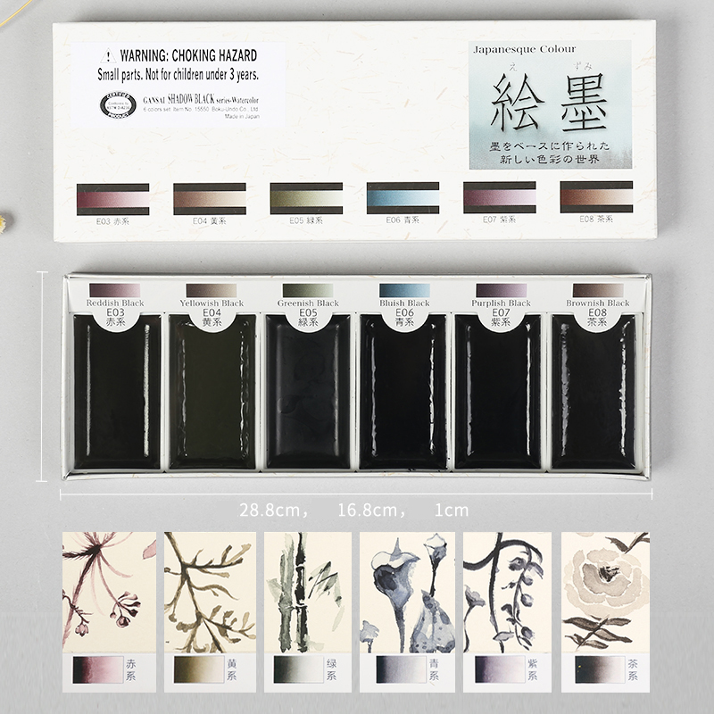Японский набор акварельных красок, 6 цветов, металлическая жемчужная краска, хамелеоновая краска, китайский профессиональный твердый пигме...