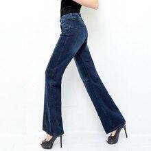 Plus Size Patchwork Wide Leg Denim Pants Jeans Moustache Effect Washed Loose Jeans Female Denim Pants Trousers Slanting Pocket