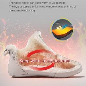 Image 3 - Hot Onemix Winter Mens Trekking Shoes Anti Slip Walking Shoes Comfortable Warm Outdoor Sneakers For Women Winter Keeping Shoes