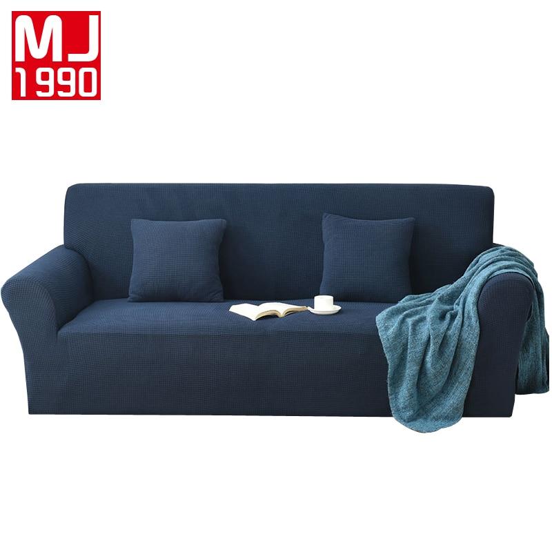 2018 nouveaux produits de haute qualité housse de canapé anti-dérapant couverture de canapé tout compris s'appliquent à différentes formes de canapé couleur Pure