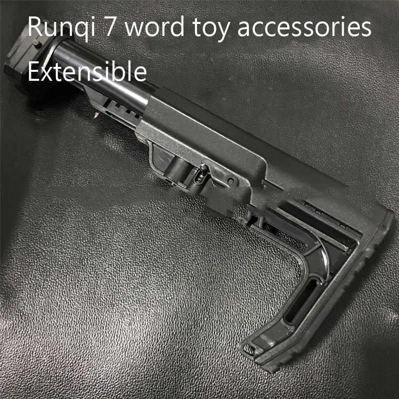 PB игривый мешок гелевый шариковый пистолет runqi 7 слов назад к игрушке аксессуары может быть выдвижная электрическая водяная пуля мягкий Воздушный пистолет игрушка acce