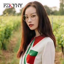 FZKYNY Super Star Style Sunglasses Women Pop Brand Designer Elegant Round Eyeglasses Luxury Lady Pearl Frame Clear Lens Eyewear