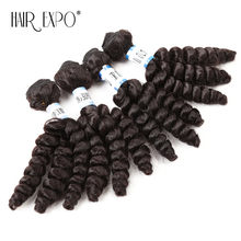 Deep Loose Wave Synthetic Hair Weave Heat Resistant 4Bundles Sew in Hair Extensions 16inch 4pcs/pack for a head Hair Expo City(China)