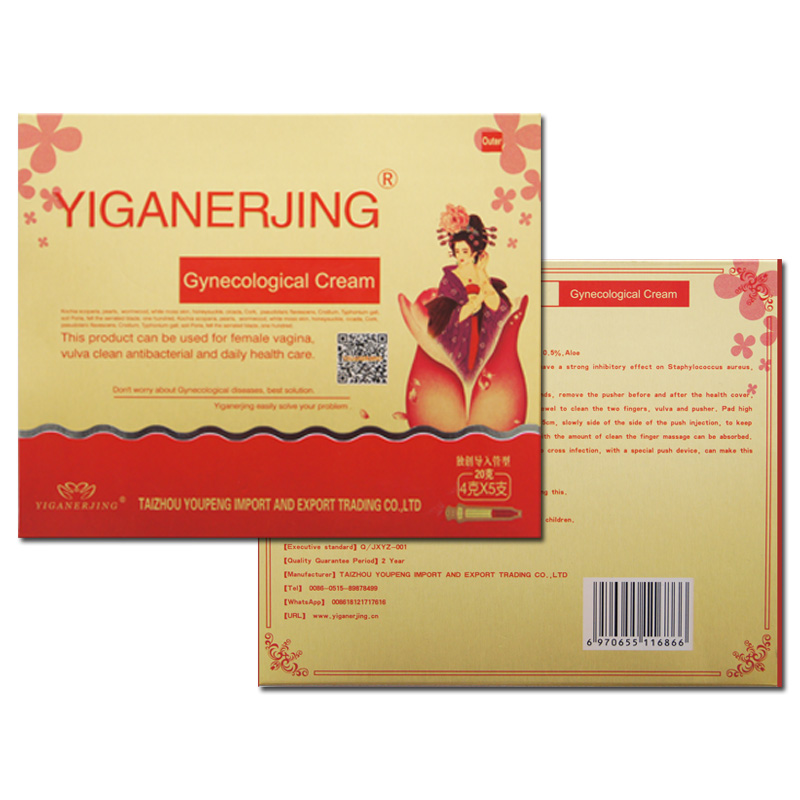 5PCS=1Box YTIGANERJING  Shrinking Gynecology  Kill Bacteria Anti-inflammation  Care Gel Lubricant