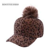 цена на Brand New Baseball Caps 2018 Winter Cap For Women Faux Fur Pompom Ball Leopard Cap Children Casual Snapback Hat