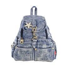 Дизайнер Высокое качество джинсовые рюкзак женский старинные звезда кристалл джинсы с принтом сумка женские туристические рюкзаки SAC DOS Femme 2 цвета